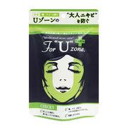 薬用石鹸ForUzone