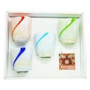 【感謝をこめて沖縄伝統工芸品を贈ります】ささらグラス4個ギフトセット