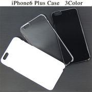 iPhone6 Plus用 ポリカーボネートケース 無地 3色