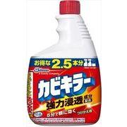 カビキラー特大1000G詰替え 【 ジョンソン 】 【 住居洗剤・カビとり剤 】