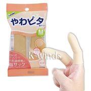 やわピタ指サック 抗菌 (Mサイズ)