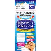 いびき軽減!鼻腔拡張テープ6枚入クリア日本製 41-230