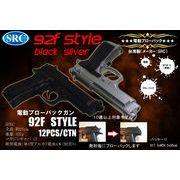 電動ブローバックBBガン92F STYLE