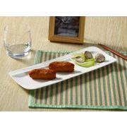 【強化】 長皿(12号流線型プレート)  盛皿/ おうちカフェ/白食器