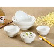 【強化】 ご飯茶碗(4.5号渦巻タイプ)  小鉢/茶碗/ お椀/汁椀/お碗/白/白食器