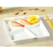 【強化】 ランチプレート(三つ仕切りス正方形)   おうちカフェ/仕切り皿//白食器