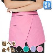 エプロン 店員用 ユニフォーム 男女兼用 メンズ/レディース ショート丈  【384】 MUCHU