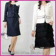 【A3-AS】ノーカラージャケットティアードワンピーススーツ(c562390)ママ(母)用スーツ