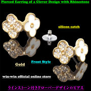 人気モデル☆ラインストーンキャッチ付きビッグパールデザインのオシャレなピアス