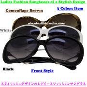 大人気モデル☆スタイリッシュデザインの女性用のオシャレなファッションサングラス