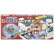 ネズミホイホイ 【 アース製薬 】 【 殺虫剤・ネズミ 】
