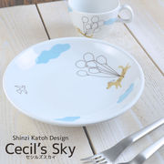 Shinzi Katoh Design:Shinzi Katoh Design セシルズスカイ - パスタ&カレー[美濃焼]