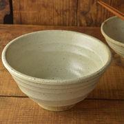 【特価品】窯変白雨大きめ茶碗[B品][美濃焼]