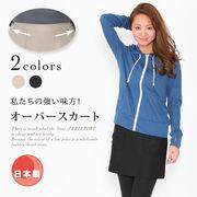 スカート オーバースカート レディース ボトムス ミニ丈 無地 【最安値に挑戦】