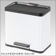 Hailo(ハイロ)トレントエコトリオ33(11L×3) 60073/ホワイト