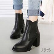 【初回送料無料】ファッションカジュアルショートブーツ★too-d8140-202