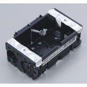 ELPA埋込スイッチボックス(耳無)B-791N