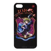「ジョジョの奇妙な冒険」 iPhone5ケース (第2部) 「シーザー」