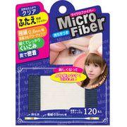 マイクロファイバーEXシリーズ 【ネイル】【コスメ】/ネイル