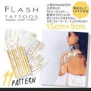 【楽天ランキングNo.1】Gold Flash Tattoo ゴールド フラッシュ タトゥーシール-K 15cm×9cm