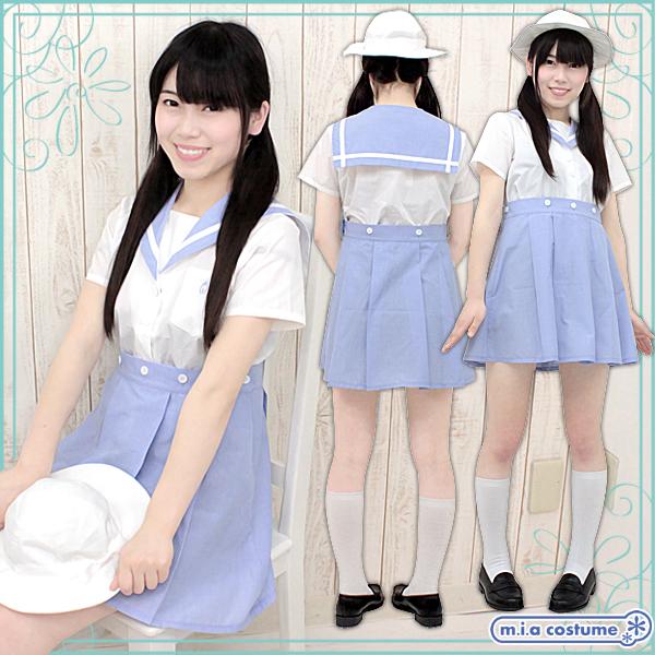 1142D★MB■送料無料■ 帝塚山小学校 夏服ワンピース サイズ:M/BIG