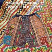 ゆったりしたサイズのモン族ハーフパンツ♪モン族刺繍ワイドハーフパンツ