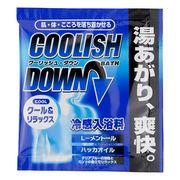 入浴剤 トップバス COOLISH DOWN クーリッシュ・ダウン /日本製