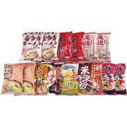 全日本らーめん味比べ 15食 ZS-106【代引不可】【送料無料】産直※定価販売厳守