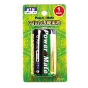 パワーメイト アルカリ乾電池(単1・1P) 271-01