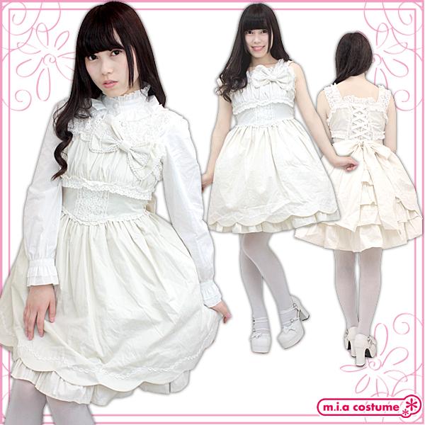 1136F★MB■送料無料■ バッスルジャンパースカート 色:オフホワイト サイズ:M/BIG