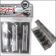 コインケース 500円硬貨用 438-06
