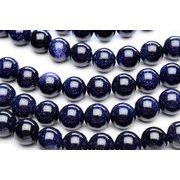 天然石【ブルーゴールドストーン 】10mm 1連(約40cm)[R1658-10]