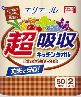 エリエール 超吸収キッチンタオル無漂白(50カット) 【 大王製紙 】 【 キッチンタオル 】
