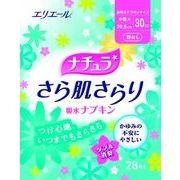 ナチュラ 快滴さらり吸水ナプキン少量28枚 【 大王製紙 】 【 生理用品 】