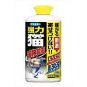 強力猫まわれ右粒剤 900G 【 フマキラー 】 【 園芸用品・忌避剤 】