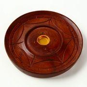 木製香皿丸
