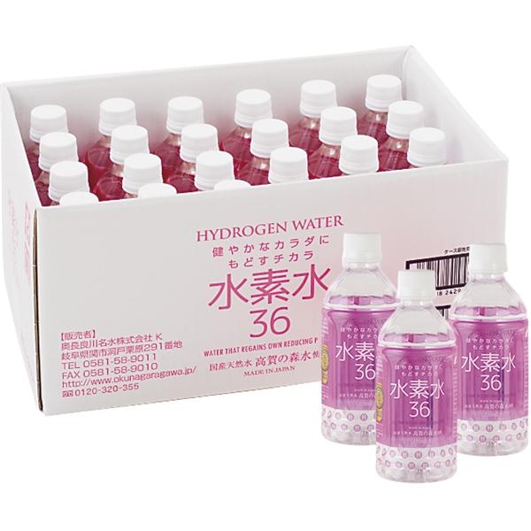 (値下げ)水素水36 350mL×24本 ピンク (高賀の森水)【直送品】