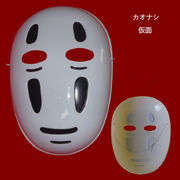 千と千尋の神隠し かおなし カオナシ 柄 お面 フェイス マスク 仮面 ハロウィン 紐付き ハロウィン