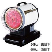 NAKATOMI(ナカトミ) 赤外線ヒーター KH5-60/KH6-60