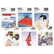 日本製 Japan 若狭塗 田中箸店 浮世絵コ―スタ― 5P 071114