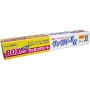 業務用 クックパーEG クッキングシート BOXタイプ 33cm×30m