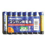 パワーメイト マンガン乾電池(単4・8P) 273-04