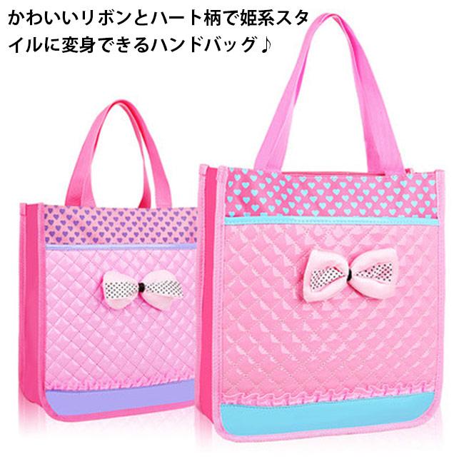 子供用 PU素材 手提げ バッグ ハンドバッグ 女の子 色切り替え リボン かわいい キッズ鞄 子供鞄
