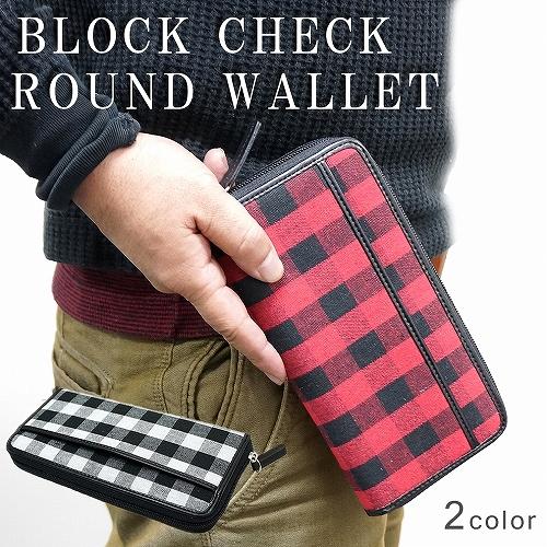 長財布 ポケット付き ブロックチェック ラウンドファスナー メンズ レディース  キーズ Keys