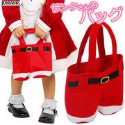 サンタさんのミニバッグ【クリスマス/ギフト/プレゼント/インテリア/セール】