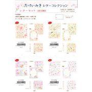 クローズ・ピン たけいみき レターコレクション レターセット【2017_6発売】