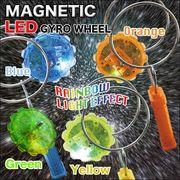 ★ピカピカ光る!超楽しい!★磁気の力でクルクル廻る!MAGNETIC LEDコマ★