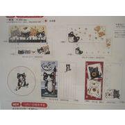 やまねこブランド 猫の一筆箋 Yamaneko