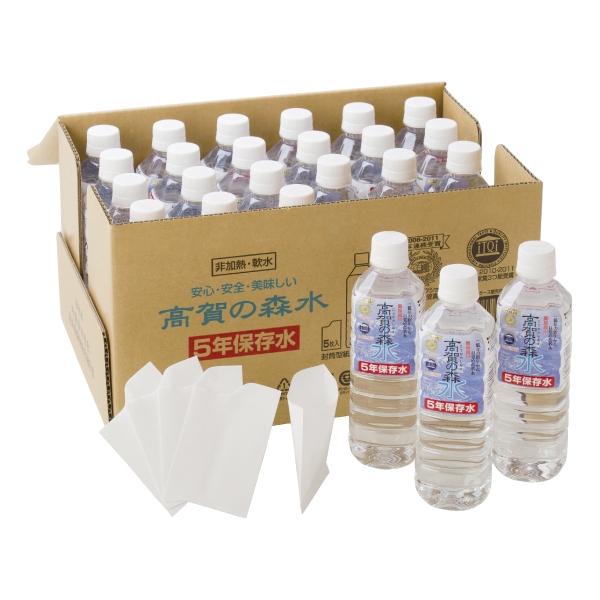 (2週間~1ヵ月前後で出荷予定)高賀の森水 5年保存水 500mLボトル×24本【直送品】