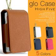 HIGH FIVE glo グロー ケース かわいいポーチ型  サフィアーノ レザー  全5色